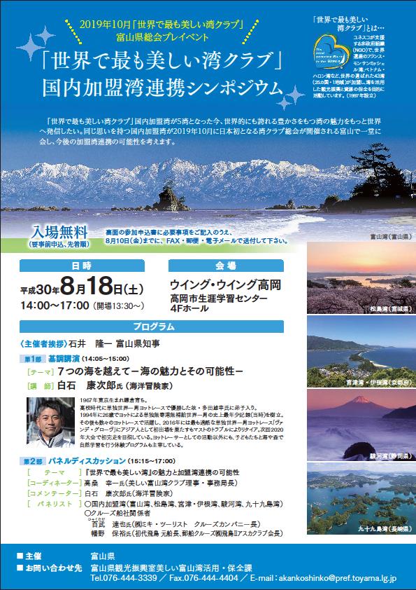 http://www.nihonkaigaku.org/event/%E7%84%A1%E9%A1%8C.png