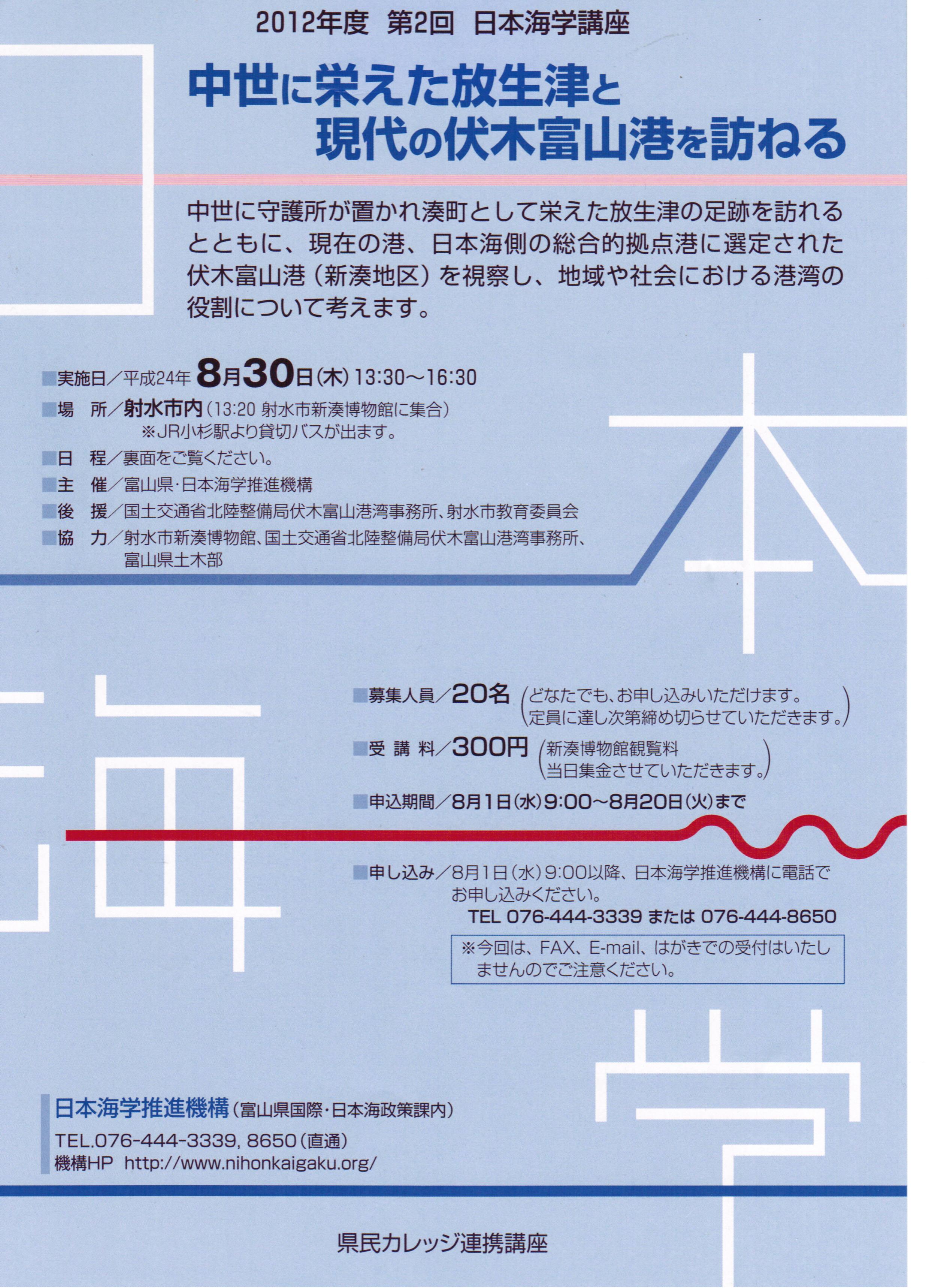 i-20120830.jpg