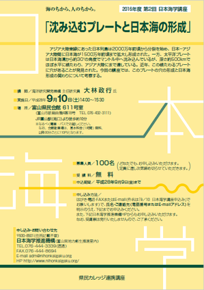 20162kaikouzachirashi image.png